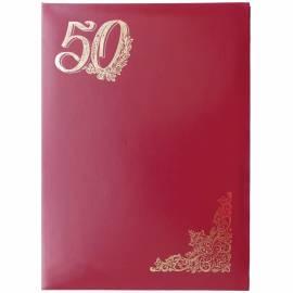 """Папка адресная """"50 лет"""" OfficeSpace, 220*310, бумвинил, индивидуальная упаковка"""