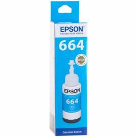Чернила ориг. Epson T6642 голубые для L100/L110/L210/L300/L355 (70мл)
