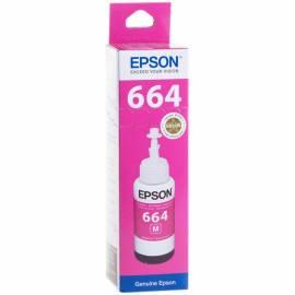 Чернила ориг. Epson T6643 пурпурные для L100/L110/L210/L300/L355 (70мл)