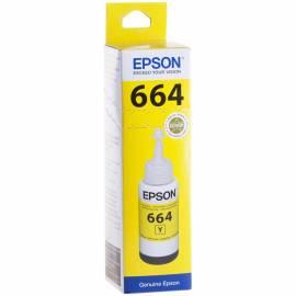 Чернила ориг. Epson T6644 желтые для L100/L110/L210/L300/L355 (70мл)