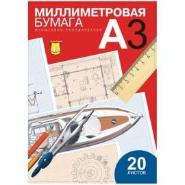Бумага масштабно-координатная Лилия Холдинг, А3 20л., голубая, в папке