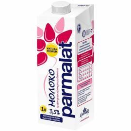 Молоко Parmalat ультрапастеризованное, 3,5%, 1л, картонная коробка