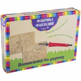 """Набор для выжигания Фабрика фантазий """"Динозавры"""" с прибором, 2*А5, картонная коробка"""