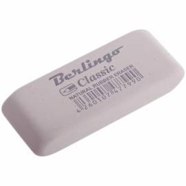 "Ластик Berlingo ""Classic"", прямоугольный, каучук, 50*20*9мм"