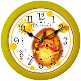 """Часы настенные ход плавный, детские Камелия """"Ежик"""", круглые, 29*29*3,5, желтая рамка"""
