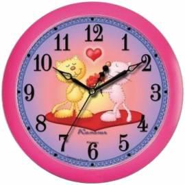 """Часы настенные ход плавный, детские Камелия """"Кошки"""", круглые, 29*29*3,5, розовая рамка"""