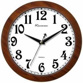 """Часы настенные ход плавный, офисные Камелия """"Орех золотой"""", круглые, 29*29*3,5, коричневая рамка"""