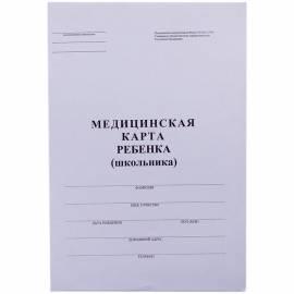 Медицинская карта ребенка (школьника) БланкИздат, 14л, А4, блок офсет, ф.026/у-2000