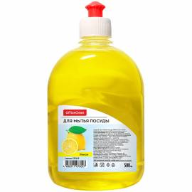 "Средство для мытья посуды OfficeClean ""Лимон"", пуш-пул, 0,5л"