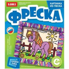 """Фреска-картина из песка Lori """"Любопытная лошадка"""", от 4-х лет, картонная коробка"""