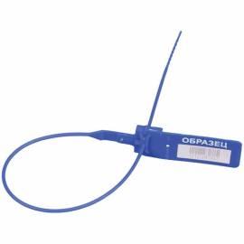 Пломба пластиковая сигнальная Альфа-МД 350мм синяя