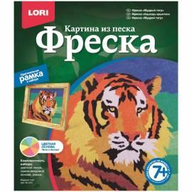 """Фреска-картина из песка Lori """"Мудрый тигр"""", от 7-ми лет, картонная коробка"""