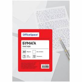 Бумага писчая OfficeSpace, А4, 100л., 55г/м2, нелинованная