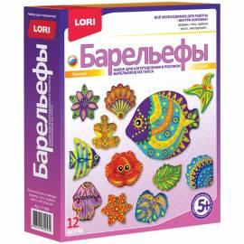 """Набор для изготовления барельефов из гипса Lori """"Кулоны для девочек"""", картонная коробка"""