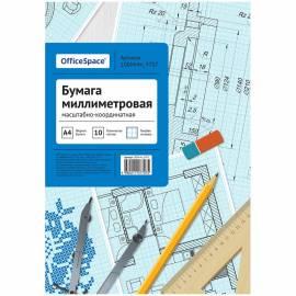 Бумага масштабно-координатная OfficeSpace, А4 10л., голубая, в папке