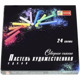 """Пастель художественная Спектр """"Северное Сияние"""", 24 цвета, картон. упак."""