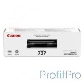 Canon Cartridge 737 9435B004 для i-SENSYS MF211/MF212w/MF217w/MF226dn, 2400 страниц