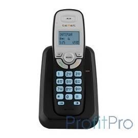 TEXET TX-D6905A белый (громкая связь,телефонная книга на 50 имен и номеров, определитель номера, будильник)