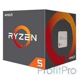 CPU AMD Ryzen Ryzen 5 1500X BOX 3.6/3.7GHz Boost, 18MB, 65W, AM4