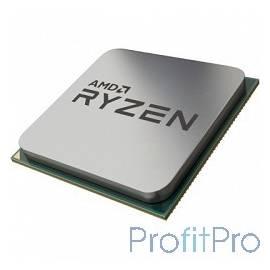 CPU AMD Ryzen Ryzen 5 1500X OEM 3.6/3.7GHz Boost, 18MB, 65W, AM4