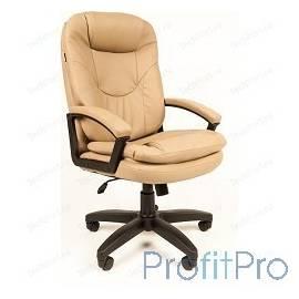 Офисное кресло РК 168 (Обивка: экокожа Терра, цвет - бежевый)