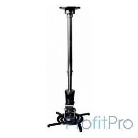 Cactus CS-VM-PR01L-BK черный Кронштейн для проектора макс.10кг настенный и потолочный поворот