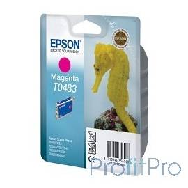 EPSON C13T04834010 Epson картридж к St.R200/300/RX500/600/620 (красный) (cons ink)