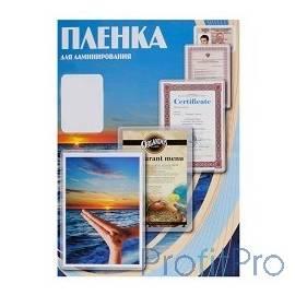 Office Kit Пленка PLP12730 (A3, 100мкм, 100 шт.), матовая