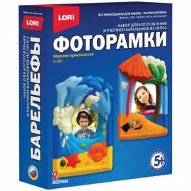 """Набор для изготовления фоторамок из гипса Lori """"Морские приключения"""", картонная коробка"""