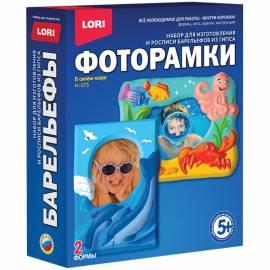 """Набор для изготовления фоторамок из гипса Lori """"В синем море"""", картонная коробка"""