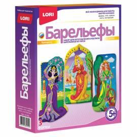 """Набор для изготовления барельефов из гипса Lori """"Принцессы"""", картонная коробка"""