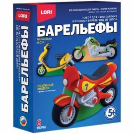 """Набор для изготовления барельефов из гипса Lori """"Мотоциклы"""", картонная коробка"""