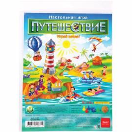 """Игра настольная A3 Hatber """"Путешествие"""", с кубиком и фишками"""