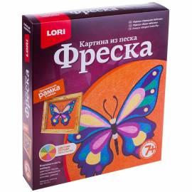 """Фреска-картина из песка Lori """"Нарядная бабочка"""", от 7-ми лет, картонная коробка"""