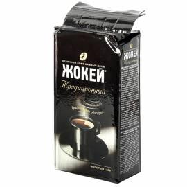 """Кофе молотый Жокей """"Традиционный"""", мягкая упаковка, 250г"""