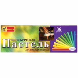 """Пастель художественная Спектр """"Петербургская"""", 36 цветов, картон. упак."""