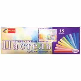 """Пастель художественная Спектр """"Петербургская"""", 18 цветов, картон. упак."""