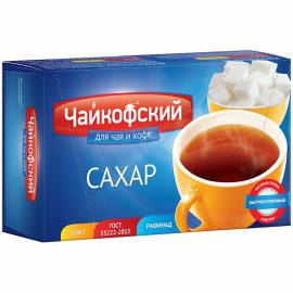 Сахар-рафинад Чайкофский, 1кг, картонная коробка