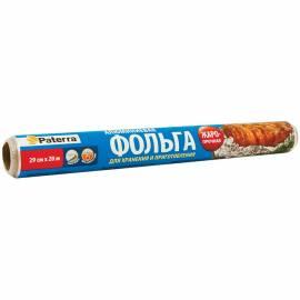 Фольга пищевая Paterra, прочная, 29см*20м, в рулоне