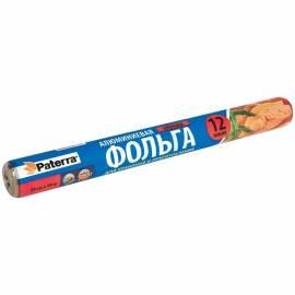 Фольга пищевая Paterra, прочная, 29см*10м, в рулоне