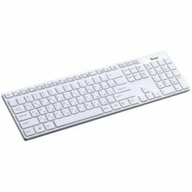 Клавиатура Smartbuy 204, USB мультимедийная, белый