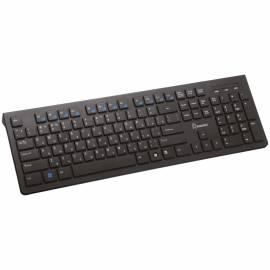 Клавиатура Smartbuy Slim 206, USB мультимедийная, черный