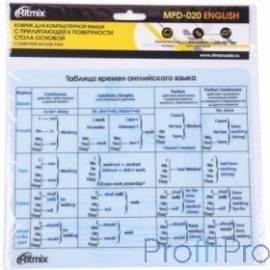 RITMIX MPD-020 English 220 x 180 x 3mm, рисунок, прилипающая к поверхности стола основа.ПВХ, клейкая основа, прозрачная защитна