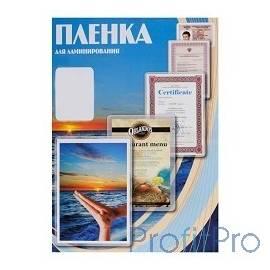 Office Kit Пленка PLP11211-1 (85х120,150 мик, 100 шт.)