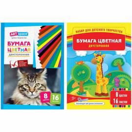 Цветная бумага двусторонняя A4, ArtSpace, 16л., 8цв., газет., на скобе
