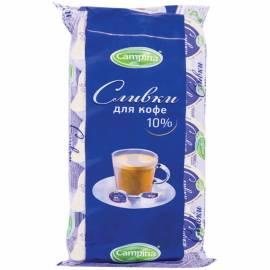Сливки натуральные Campina порционные, 10%, для кофе, 10шт.*10мл