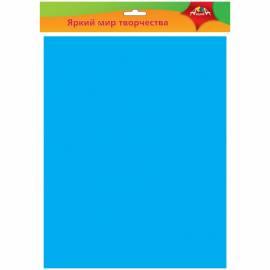 Фоамиран Апплика, 50*70см, голубой, 0,7мм