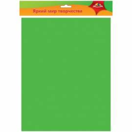 Фоамиран Апплика, 50*70см, зеленый, 0,7мм