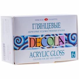 Краски акриловые Decola, 06 цветов, глянцевые, 20мл, картон