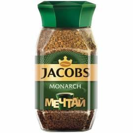 """Кофе растворимый Jacobs """"Monarch"""", сублимированный, стеклянная банка, 47,5г"""